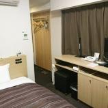 『[宿泊感想] ホテルルートイン熊本駅前/熊本駅すぐ近くのビジネスホテル』の画像