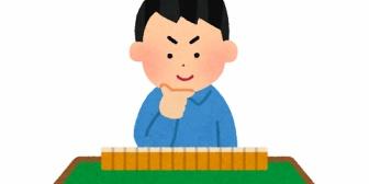 【VTuber】プロ麻雀士の多井隆晴はVTuberなんか?VTuberやったわ…
