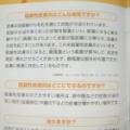 脂漏性皮膚炎 (悩み・続き)2021.10.24
