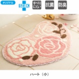 『癒される薔薇のインテリア・雑貨のまとめ 【インテリアまとめ・インテリア雑貨 プレゼント 】』の画像
