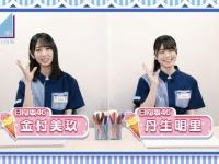 【日向坂46】『ローソンアプリ』日向坂46メンバー限定動画を配信中!!!