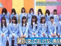 【日向坂46】春日の「プレイ」発言の時のメンバーの表情がこちら。