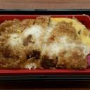 『【今日の夕飯】カツ丼とたこ焼き』の画像