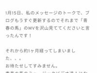 【日向坂46】河田さんブログが通常運転wwwwwwwwww
