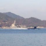 『【艦これ聖地巡礼】夕凪提督が呉鎮守府に着任しました2』の画像