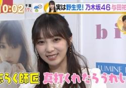 可愛さ炸裂! 与田祐希インタビュー「ZIP!」「グッとラック!」キャプチャ画像まとめ!
