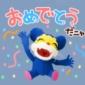 @miki_miki_don お誕生日おめでとうございます♪...
