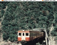『Rail No.82  4月21日(土)発売』の画像