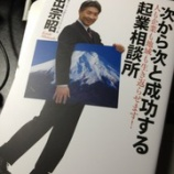 『小出さん本!』の画像