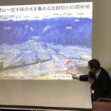 『第55回環境社会学会シンポジウムで宮田村で起きている問題を発表』の画像