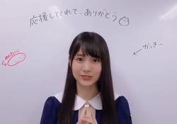 【衝撃】マジかw 賀喜遥香、動画での告白がヤバすぎるwwwww