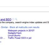 『Google検索で、不快なページがブロック可能に【湯川】』の画像
