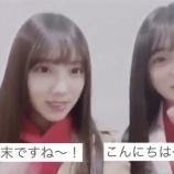 『【乃木坂46】最高!!!久々の『よだもも』キタ━━━━(゚∀゚)━━━━!!!』の画像