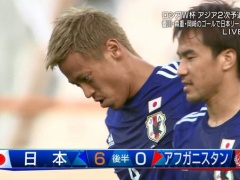 【動画】日本×アフガニスタン、試合終了!香川2ゴール、岡崎2ゴール、本田1ゴール、森重1ゴール!アフガニスタンに6-0!