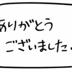 FieldBlog2018