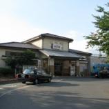 『甘木鉄道 甘木駅』の画像