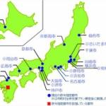 まさか日本の5大都市を東京・仙台・名古屋・大阪・福岡だと思ってる大バカはいないよな?