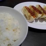 『7回目の1ヵ月無料パス最終日「旨辛まぜそば」の餃子定食!~味噌だれ美味い!』の画像