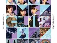 【アンジュルム】1月20日発売「ANGERME CLIPS Ⅰ」の収録内容詳細キタ━━━━(゚∀゚)━━━━!!