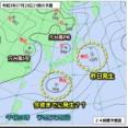 東~北日本中心 今日も大気不安定!今夜までに発生する熱帯低気圧の動向は?(210729)