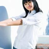『欅坂46二期生の山﨑天『週刊プレイボーイ』メディア賞を受賞!単独インタビュー公開中』の画像