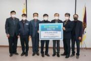 梁山市農水産物総合流通センター、抗日独立運動記念館建設に支援金5000万ウォン寄託