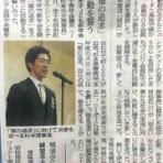 鳥取県伯耆町 杉本大介「仁義のまちづくり」