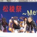 2014年 第50回湘南工科大学 松稜祭 ダンスパフォーマンス その33(JKチーム)の9
