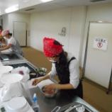 『【福岡】調理実習』の画像