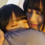 『伊藤純奈さん 与田祐希さんを無事確保ww【乃木坂46】』の画像