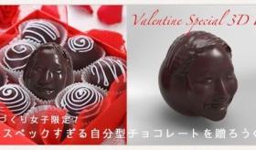 【お菓子】  こええええええええ。 日本で 自分の顔を3Dプリントしたチョコレートが 作られる。   海外の反応