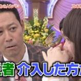 『【乃木坂46】『貴理子さん…??』高山一実のこよりくしゃみを凝視する東野幸治の表情wwwwww』の画像