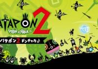 PS4版『パタポン2 ドンチャカ♪』PSストアで配信開始!アナウンストレーラーも公開