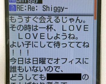 【文春砲】長谷川滋利、不倫していた 相手女性は元タレント メールの内容がこちら(画像あり)