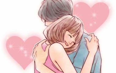 『恋愛・結婚成就法』の画像