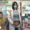 【朗報】元NMB48須藤凜々花「彼氏以外の裸を見たのは初めてです」 新年から爆弾発言