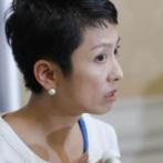 立憲民主党・蓮舫氏「あなた達も桜を見る会を行っていた、とか。出席してたでしょ、とか。つまらない反応です」