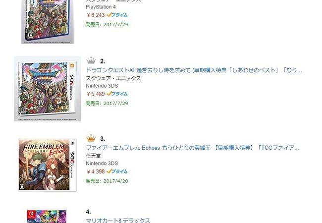 【ドラクエ11】予約ランキング、PS4版1位・3DS版2位