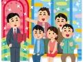 爆笑問題・太田、NHKで暴走トーク「どうも、博多大吉です。赤江さん見てる?芝生行こうよ」