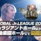 / 1.25 大阪 GLOBAL Jr LEAGUE 202...