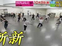 ラストアイドル9thシングル「何人も」がまるで欅坂46のボツ曲のようだと一部で話題にwwwwww