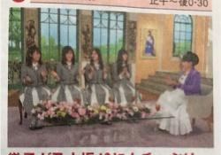 【衝撃】黒柳徹子さん、乃木坂カラーの衣装で新たな乃木メン誕生の予感??!