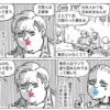 海外の怖めお姉さんから見た東京と大阪と貴族。