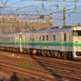 『【キハ40の記念切符】北の40(ヨンマル) 記念入場券』の画像
