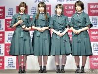 【欅坂46】田村保乃「2期生はみんな、理佐さんのスタイル憧れだね、って言ってます」