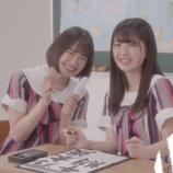 『【乃木坂46】もれなく可愛いw『ガクたび!』OP 4期生出演シーンgifまとめ!!!』の画像