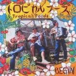 『CD Review:BEGIN「トロピカルフーズ」』の画像