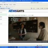 『ARI-TV続報:被災ラーメン店を回る』の画像