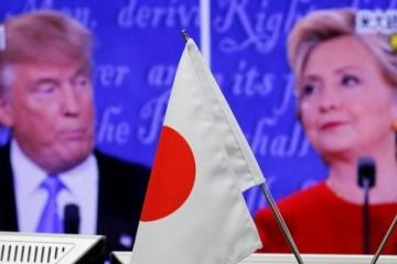 海外「俺達の1票で日本をトランプをから守る」アメリカ大統領総選挙を前に熱くなるアメリカ人