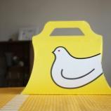『50代女子のおやつ 豊島屋の鳩サブレー』の画像
